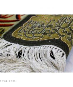 tapis persan