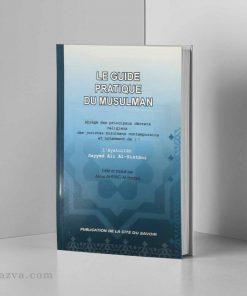 Le guide pratique du musulman jurisprudence chiite