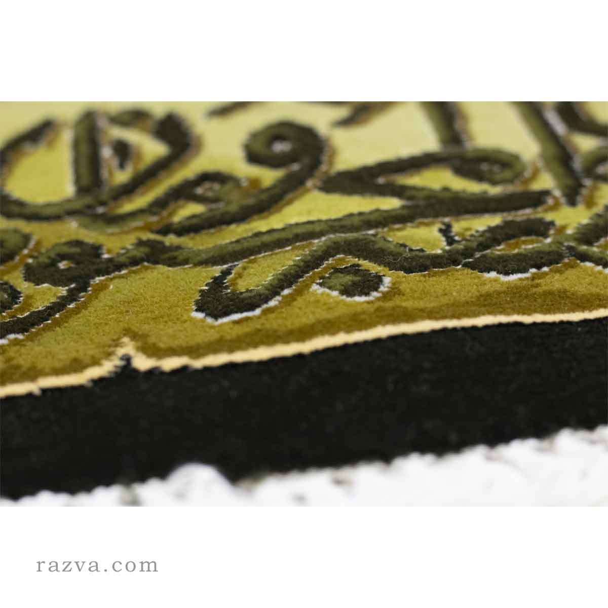 tableau tapis fait main