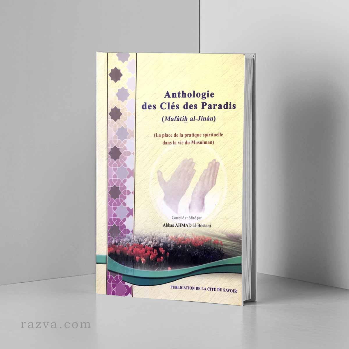 Mafatih al-Jinan français Anthologie des clés des paradis Bostani