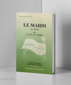 Le Mahdi ou la fin du temps
