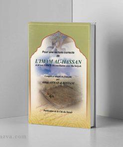 Pour une lecture correcte de L'IMAM AL-HASSAN