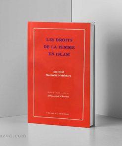Les droits de la femme en islam librairi chiite en ligne