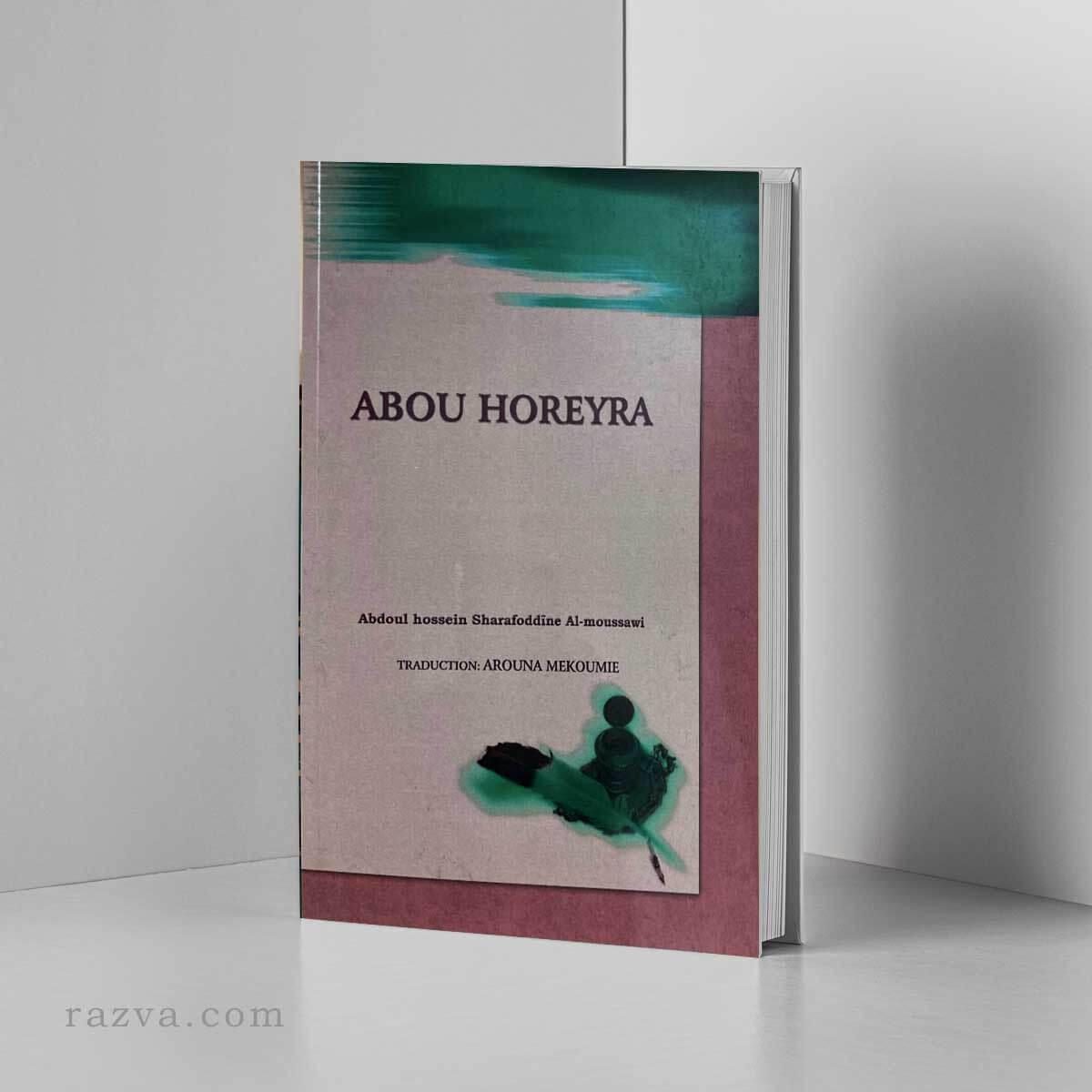 Abou Horeyra