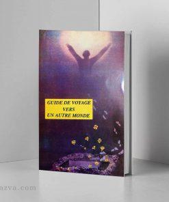Guide de voyage vers un autre monde | Livre sur le monde de Barzakh