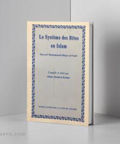 Le système des rites en islam