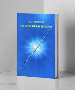 Le Sermon de Ghadir Khomm