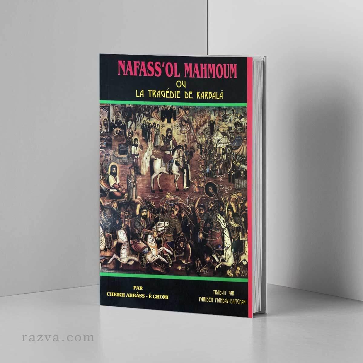 La tragédie de Karbala Nafasul Mahmoum