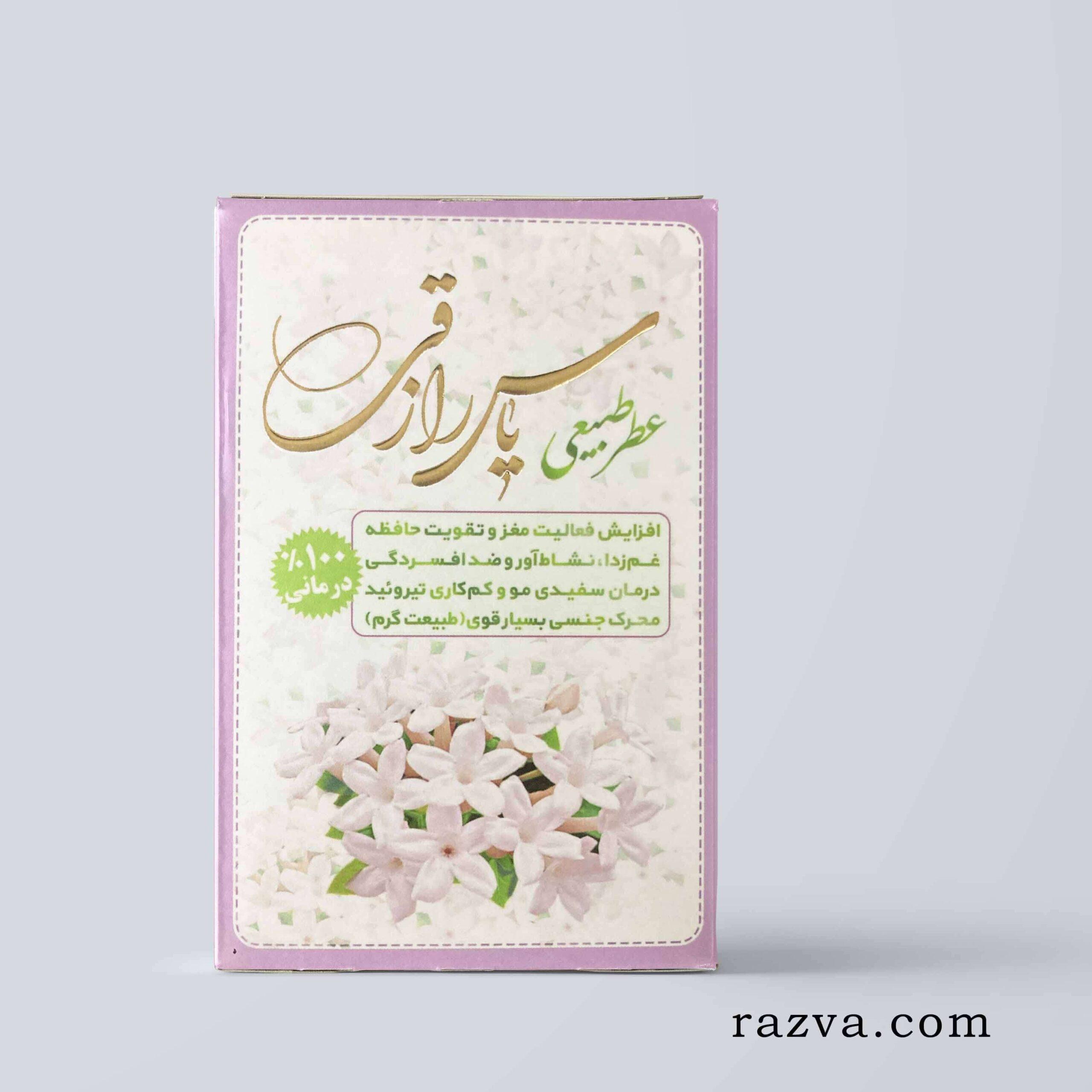 Parfum naturel Jasmin hommes et femmes