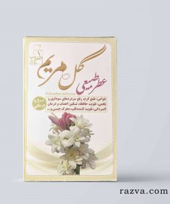Parfum naturel Tubéreuse Parfum sans alcool