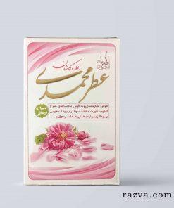 Parfum naturel Rose de Damas Rose Muhammadite