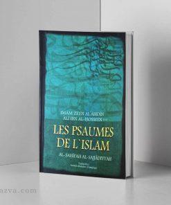 sahifa sajjadiya français Les Psaumes de l'islam