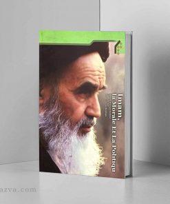 Imam Khomeyni, la morale et la politique