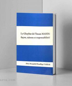 La Ghaybat de l'Imam Mahdi : façons, raisons et responsabilités