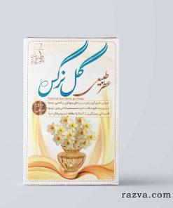 Parfum naturel Narcisse hommes et femmes sans alcool