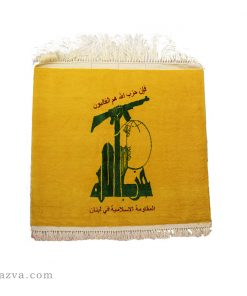 Tableau tapis fait main iranien en soie et laine Tapis persan fait à la main