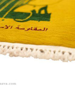 tapis fait main en soie