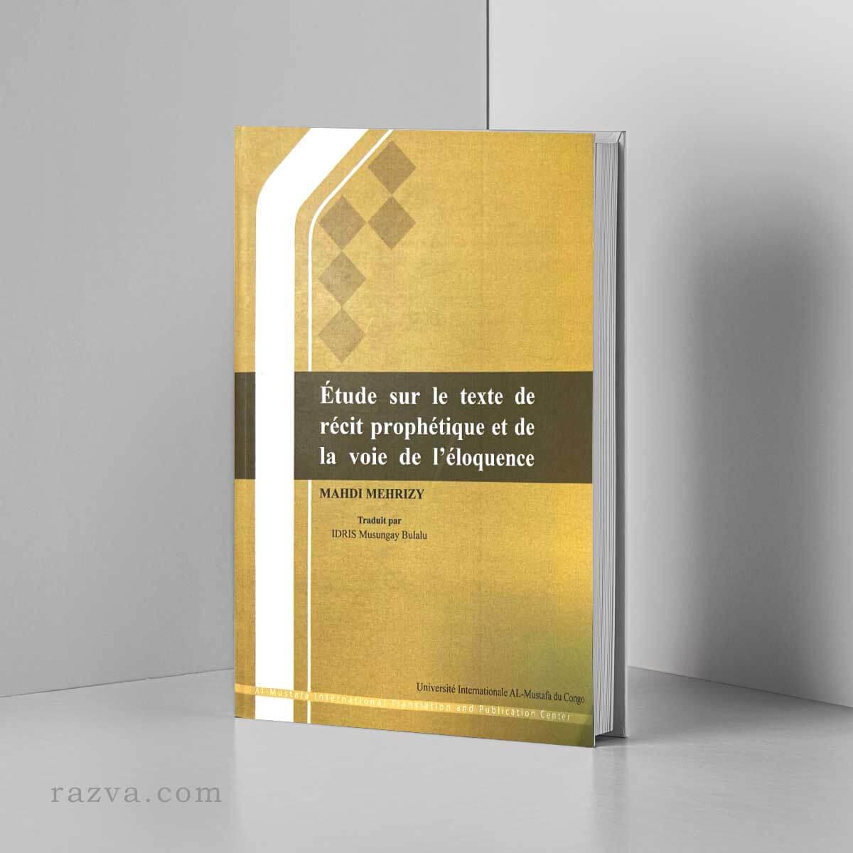 Étude sur le texte de récit prophétique et de la voie de l'éloquence