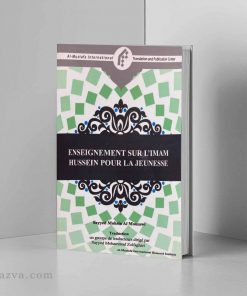 Enseignement sur l'Imam Hussein