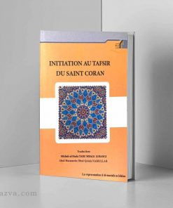 Initiation au tafsir du saint Coran