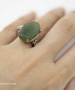 Bague jade femme