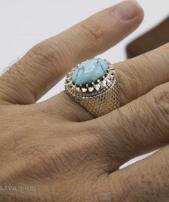 Bague pierre bleu turquoise