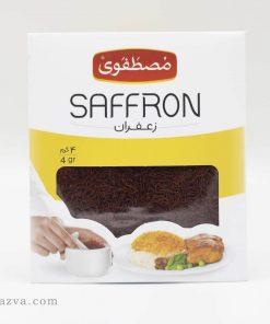 Achat Safran iranien pas cher
