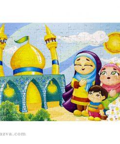 puzzle islamique enfant imam rida 300 pièces