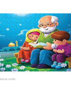 Puzzle islamique chiite enfant