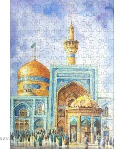 Puzzle islamique Mausolée de l'Imam Ridâ (a)
