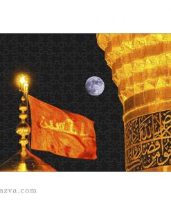 Puzzle islamique adultes Imam Hussein (a)