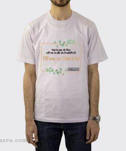 T-Shirt musulman La paix sur Fatima Zahra (a)