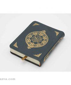 Coran de poche