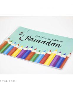 livre coloriage enfant islamique