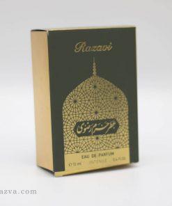 parfum du mausolée de l'Imam Rida