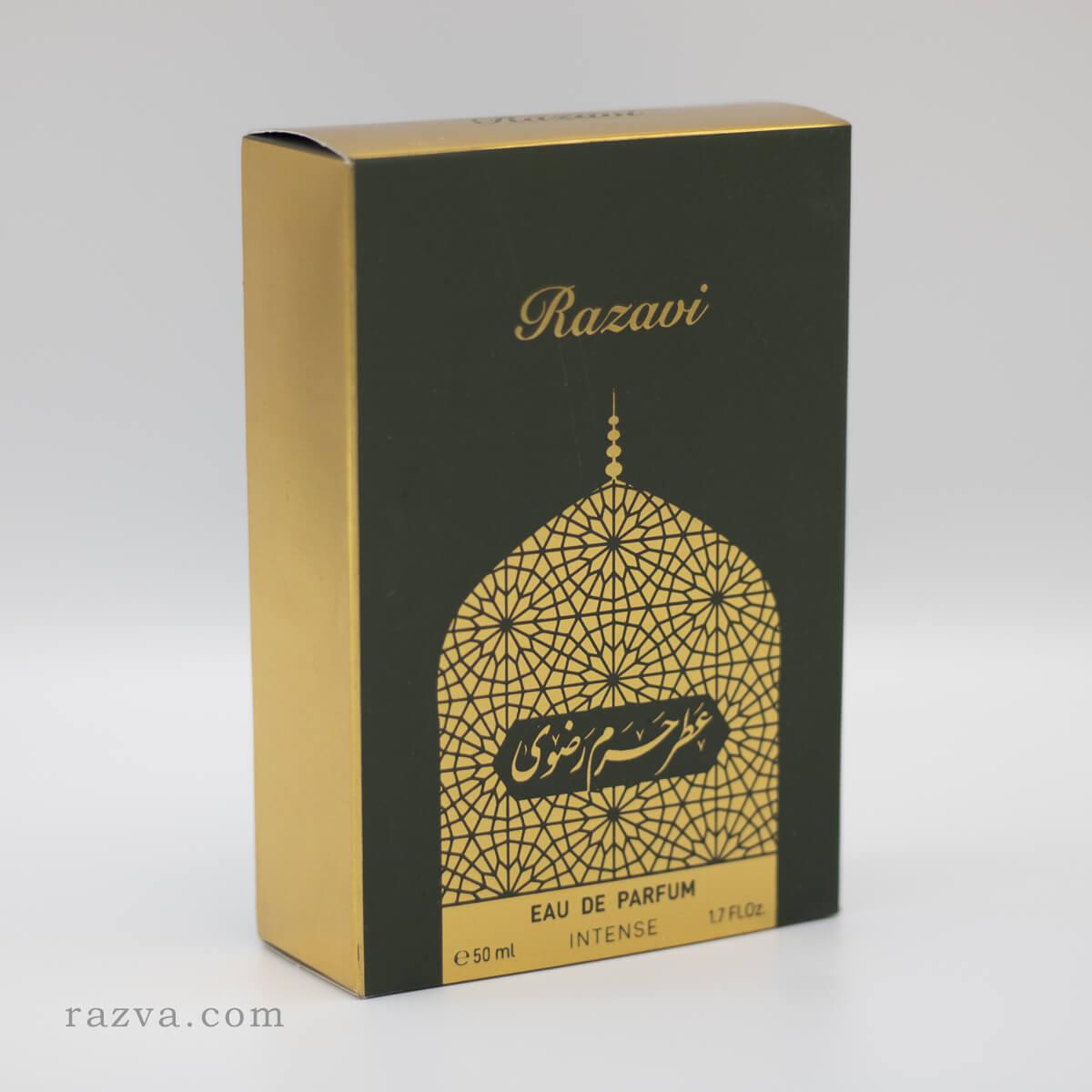 parfum du mausolée de l'Imam Rida (a) hommes