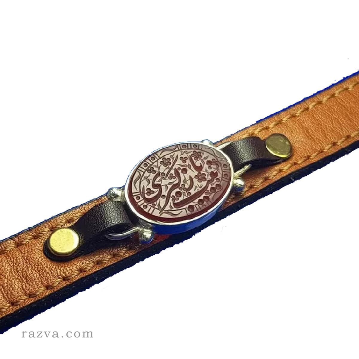achat bracelet homme pas cher