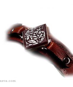 achat en ligne bracelet islam