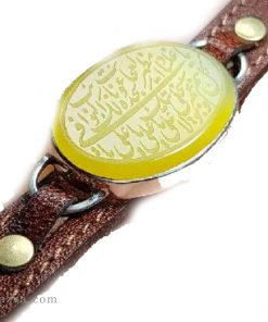 bracelet agate avec cuir naturel