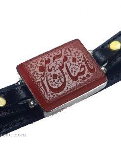 bracelet avec agate rouge