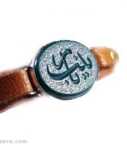 bracelet chiite homme et femme
