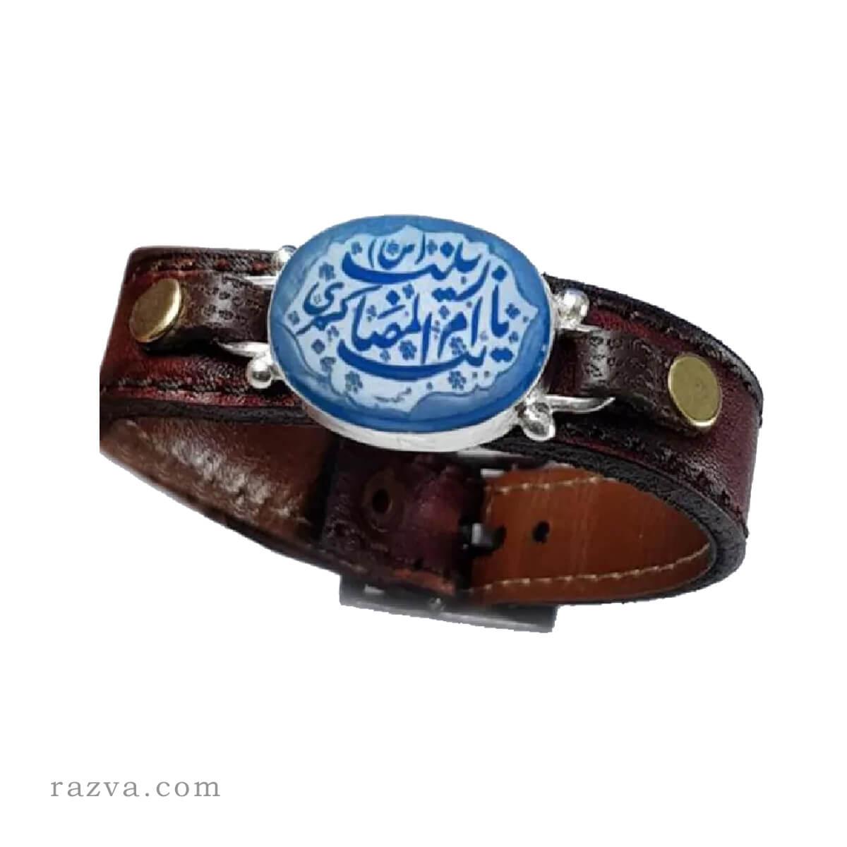 bracelet homme islam
