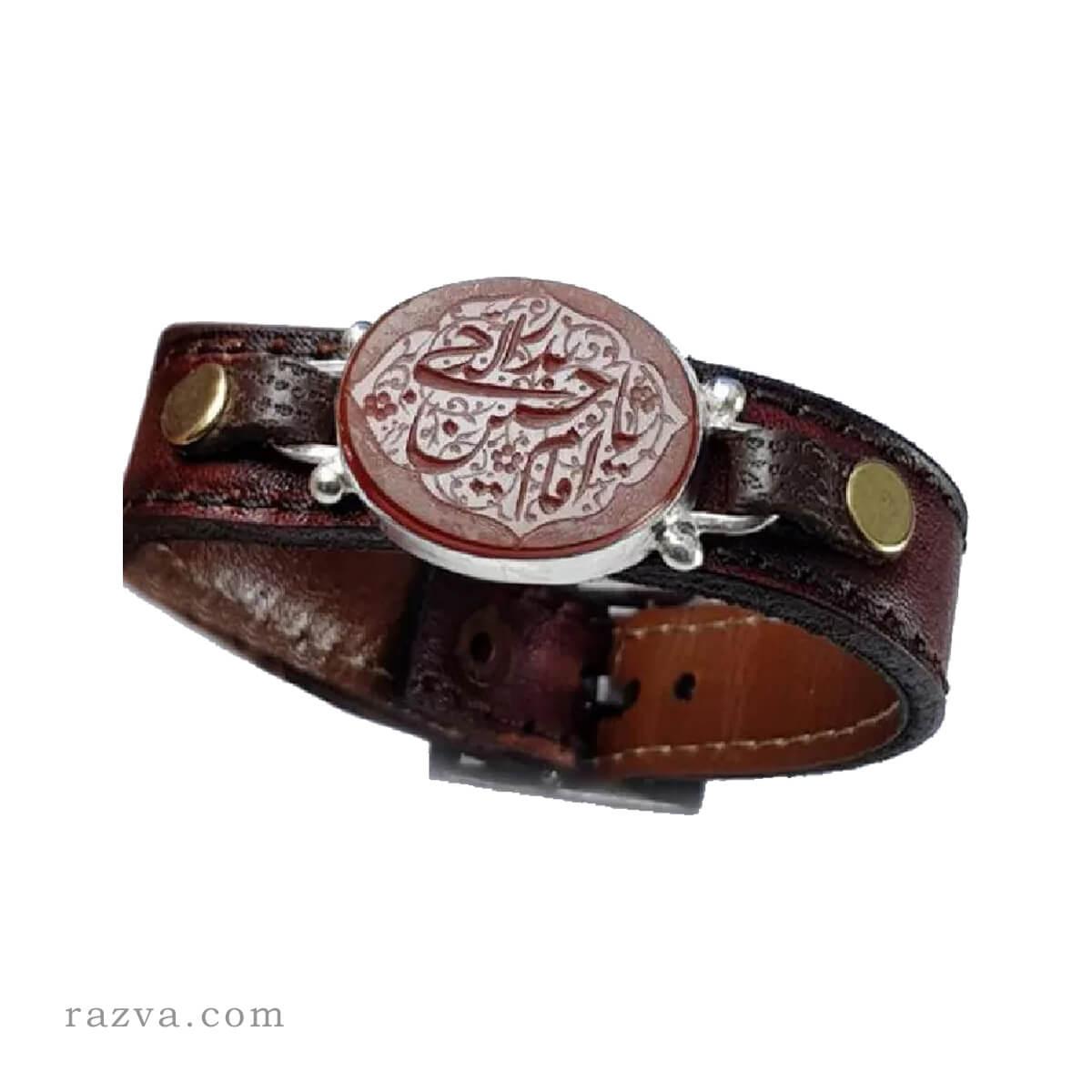 bracelet musulman agate