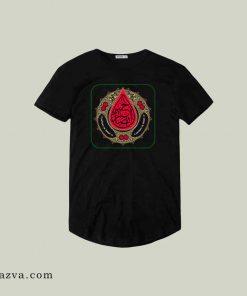 Achete T-Shirt islamique ô partisans de Hussein (a) pour Muharram