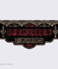 Acheter Abou Fadil (a)