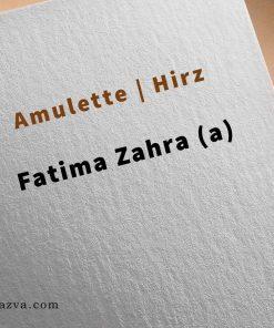 Amulettes islamiques