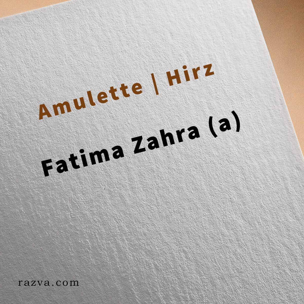 Amulette chiite Fatima Zahra (a)