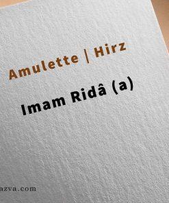 Amulette islamique Imam Ridâ (a)