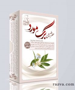 Parfum naturel Myrtus 4 ml