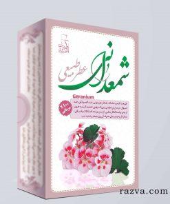 Parfum naturel Pélargonium 4 ml